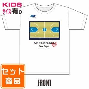 フィールドTシャツ【バスケット】 024B