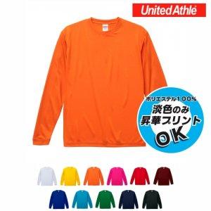 4.7oz ドライシルキータッチ ロングスリーブTシャツ UnitedAthle 5089