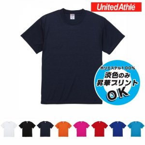 5.6oz ドライコットンタッチTシャツ UnitedAthle 5660<img class='new_mark_img2' src='https://img.shop-pro.jp/img/new/icons1.gif' style='border:none;display:inline;margin:0px;padding:0px;width:auto;' />