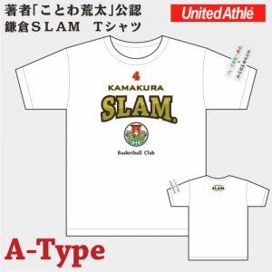 鎌倉SLAMオフィシャルTシャツ ゲームシャツ(A−type)