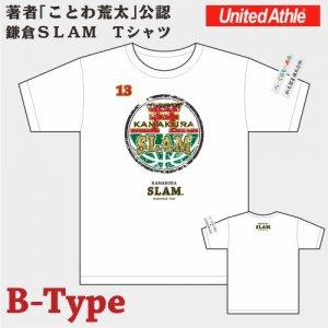 鎌倉SLAMオフィシャルTシャツ ゲームシャツ(B−type)