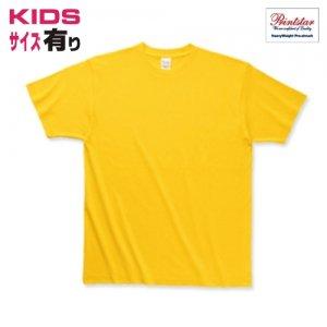 ヘビーウェイトTシャツ(5.6oz) Printstar 085-CVT