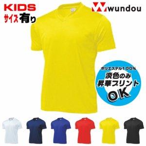 ドライライトVネックTシャツ wundou P-390(旧FLORIDAWIND)