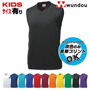 ベーシックバスケットシャツ wundou P-1810(旧FLORIDAWIND)