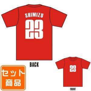 キッズ用 ナンバーリングTシャツ 002