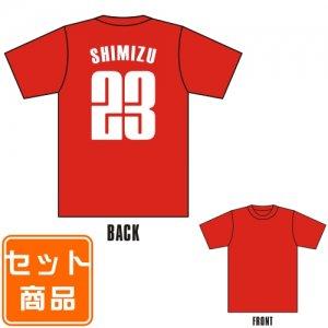 キッズ用 ナンバーリングTシャツ(胸プリントなし) 002