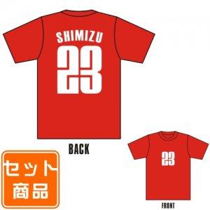 大人用 ナンバーリングTシャツ 002