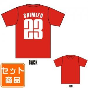 大人用 ナンバーリングTシャツ(胸プリントなし) 002