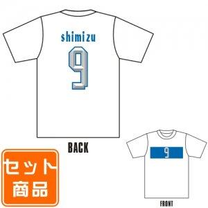 キッズ用 ナンバーリングTシャツ 006
