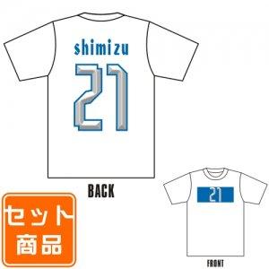 大人用 ナンバーリングTシャツ 006