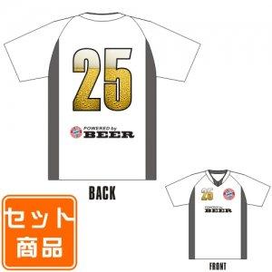 大人用 ナンバーリングTシャツ 008