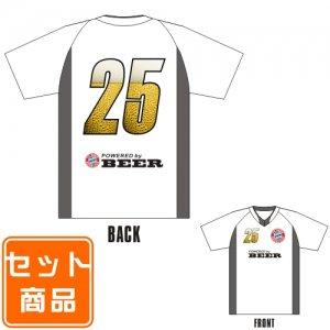 大人用 ナンバーリングTシャツ(斜体) 008