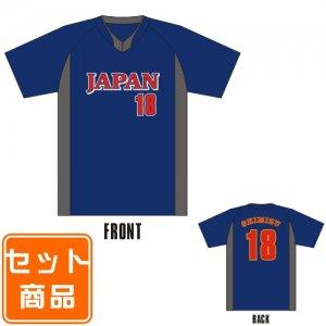 キッズ用 ナンバーリングTシャツ(野球) 009