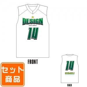 大人用 ナンバーリングTシャツ(バスケ) 010