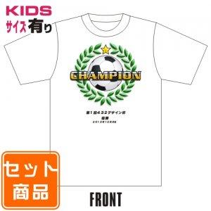 表彰用Tシャツ(チャンピオン) 013-01