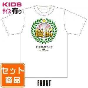 表彰用Tシャツ(優勝) 013-02