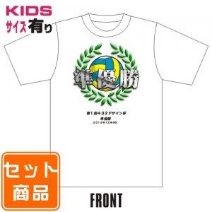 表彰用Tシャツ(準優勝) 013-03
