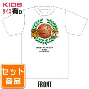 表彰用Tシャツ(第三位) 013-04