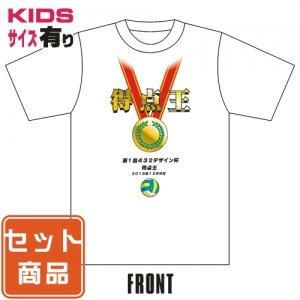 表彰用Tシャツ(得点王) 013-07