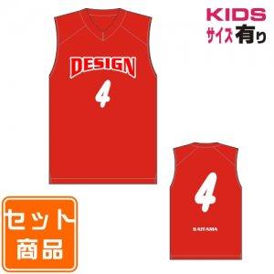 バスケ ベーシックユニフォーム(番号1桁) 015-02