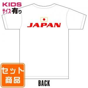 コットンベーシックジャパンTシャツ(白) 016-01