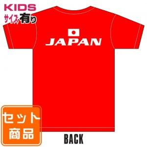 コットンベーシックジャパンTシャツ(赤) 016-02