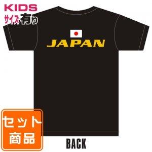 コットンベーシックジャパンTシャツ(黒) 016-03