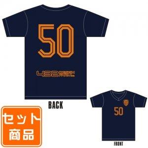 ナンバーリング VネックTシャツ(オランダ風) 018-01