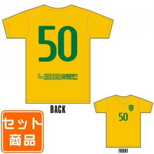 ナンバーリング VネックTシャツ(ブラジル風) 019-01