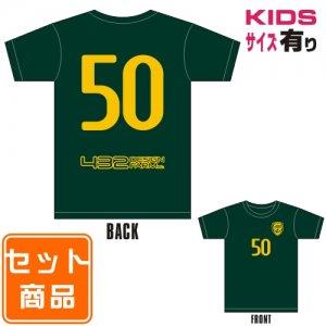 ナンバーリング Tシャツ(ブラジル3rd風) 019-02