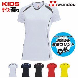 ウィメンズバレーボールシャツ wundou P-1620