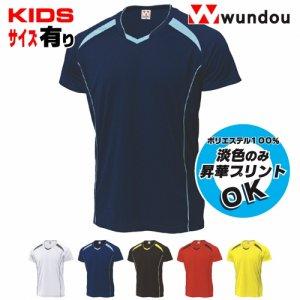 バレーボールシャツ wundou P-1610
