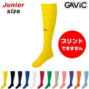 ストッキング GAVIC GA9502(ジュニアサイズ)