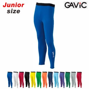 ストレッチインナーパンツ(LONG) GAVIC GA8903(ジュニアサイズ)