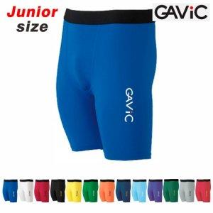 ストレッチインナースパッツ GAVIC GA8901(ジュニアサイズ)