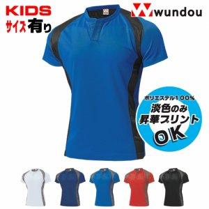 ラグビーシャツ wundou P-3510