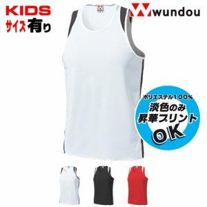ランニングシャツ wundou P-5510