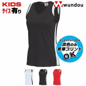 ウィメンズランニングシャツ wundou P-5520