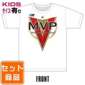 表彰用Tシャツ(MVP) 013-10