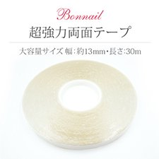 BonNail ボンネイル 超強力両面テープ 13mm×30m