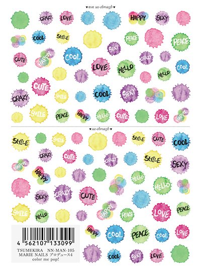 ネイルシール TSUMEKIRA ツメキラ NN-MAN-105 ガーラコレクション MARIE NAILS プロデュース4 color me pop!