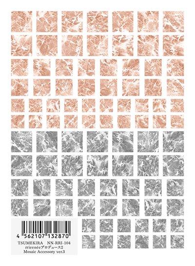 ネイルシール TSUMEKIRA ツメキラ NN-RRI-104 ガーラコレクション rrieeneeプロデュース2 Mosaic Accessory ver.3