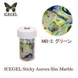 ICE GEL アイスジェル スティッキー オーロラフィルム マーブル MB-02 グリーン