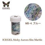 ICE GEL アイスジェル スティッキー オーロラフィルム マーブル MB-04 ブルー