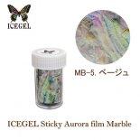 ICE GEL アイスジェル スティッキー オーロラフィルム マーブル MB-05 ベージュ