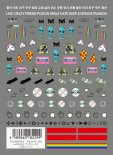 ネイルシール TSUMEKIRA ツメキラ NN-DOG-102 nailD.O.G プロデュース2 日常スパイス
