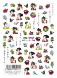 ネイルシール TSUMEKIRA ツメキラ NN-DXD-101 D.O.G×DAISY プロデュース1 おちゃっぴー春画