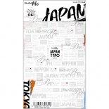 ネイルシール Sha-Nail Pro 写ネイルPro JAT-002 JAPAN TYPO -white- / ジャパンタイポ ホワイト