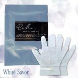 SHAREYDVA シャレドワ Re:bliss HAND MASK 20ml ホワイトサボン