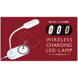 BEAUTYNAILER ビューティーネイラー WCL-1 ワイヤレス充電対応LEDランプ